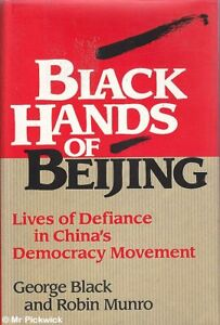 George-Robin-Black-amp-Munro-BLACK-HANDS-OF-BEIJING-LIVES-OF-DEFIANCE-IN-CHINA-039