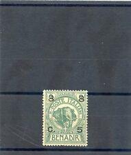 ITALIAN SOMALILAND Sc  22(MI 24)**F-VF NH $48