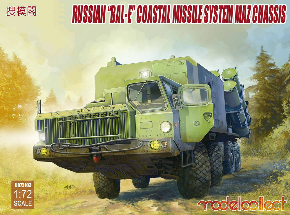 Modelcollect 1 72 Kits Russian BAL-E Coastal Missile System MAZ Chassis UA72103