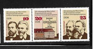 GERMANY-GERMAN-DEMOCRATIC-REPUBLIC-DDR-Sc-1650-1652-MINT-NO-HINGE
