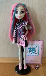 Monster-High-Ghouls-Night-Out-Rochelle-Goyle-Doll