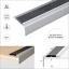 Aluminium-Stair-Nosing-Edge-Trim-Step-Nose-Edging-Nosings-For-Carpet-Wood-A38 thumbnail 5
