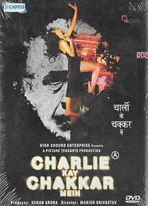 CHARLIE-KAY-CHAKKAR-MEIN-NASEERUDDIN-SHAH-NEW-BOLLYWOOD-DVD