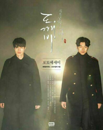 Guardian The Lonely and Great God Korean Drama Photo Essay Gong Yoo Kim Go-eun