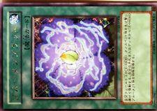 Ω YUGIOH CARTE NEUVE Ω SECRET ULTRA RARE N° PP10-JP008 BLUMENBLAT