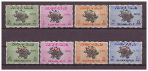 Pakistan-Bahawalpur-75-Union-Postale-Universelle-Upu-Minr-26-29-1949