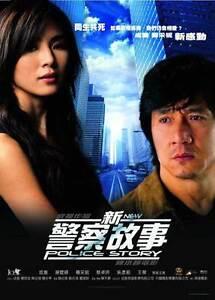 NEW POLICE STORY Movie POSTER 27x40 C Jackie Chan Nicholas ...