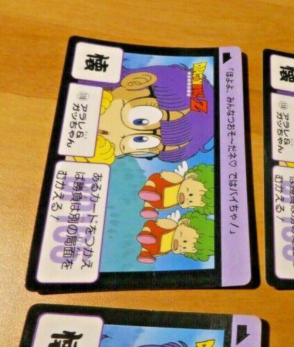 DRAGON BALL Z DBZ HONDAN PART 3 CARDDASS CARD REG CARTE 118 JAPAN 1989 **