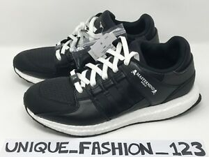 Image is loading ADIDAS-CONSORTIUM-EQT-SUPPORT-ULTRA-X-MASTERMIND-UK-