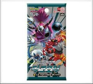 8Pcs Sun /& Moon Pokemon Card Full metal wall League Game Korean Toys Hobbies