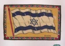 Cigar Case Lining Zionist Organization Flag USA Ca 1910