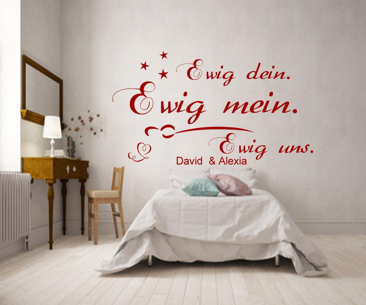 Tatuaggio parete camera da da da letto proverbio personalizzato