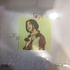Faye Wong Vinyl 45rpm LP Limited No. NEW 王菲