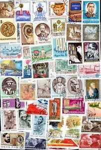 Hongrie Grands Formats-hungary Large Collections De 100 à 500 Timbres Différents à Distribuer Partout Dans Le Monde
