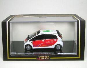 Mitsubishi-i-MiEV-Hong-Kong-blanc-rouge