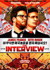The Interview (DVD, 2015, Includes Digital Copy UltraViolet)