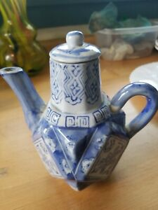 Vintage-Decorative-Oriental-Teapot-No-Chips-or-Cracks-Unique-FREE-SHIP-IN-USA