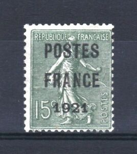FRANCE-TIMBRE-PREOBLITERE-34-034-SEMEUSE-15c-POSTES-FRANCE-1921-034-NEUF-xx-TB-T147