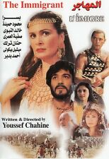 Arabic movie dvd The immigrant The Emigrant Al-Mohagir  فيلم المهاجر