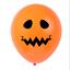 HALLOWEEN BALLOONS White Ghost,Black Cat,Orange Pumpkin Spooky Party Decorations