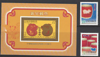 Taiwan 2008 2009  China New Year of  Pig 豬 Animal Greeting Zodiac stamp set