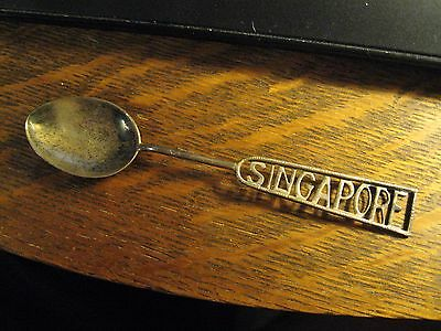 Singapore Spoon -  Vintage 1960's Island Country City State Souvenir Collectible