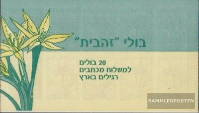 Never Hinged 2 Stamp Booklet Unmounted Mint Israel 1842ba Mh complete.issue.