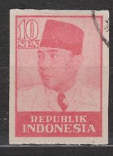 Japanse bezetting Nederlands Indie JAVA MADOERA  nr 50 used Japanese occupation