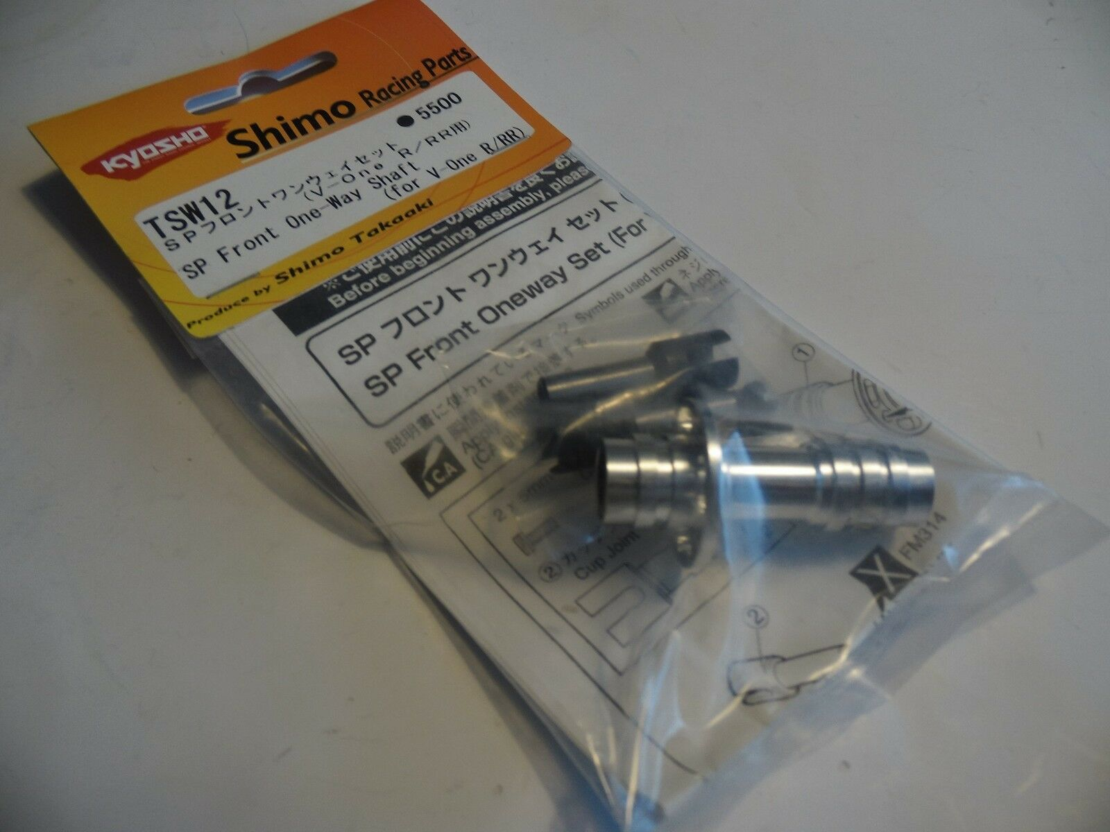 KYOSHO TSW12 SP Front One-Way Shaft V-ONE R   RR