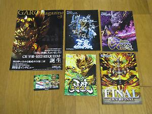GARO-amp-KIBA-GAIDEN-CR-JAPAN-PACHINKO-BOOKLEET-X5-RED-REQUIEM-TOKUSATSU-HERO