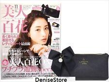 New LANVIN en Bleu Black Luxury Wallet Purse Clutch Evening Bag Limited RARE