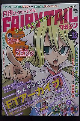 Monthly Fairy Tail Magazine vol.8 JAPAN Hiro Mashima