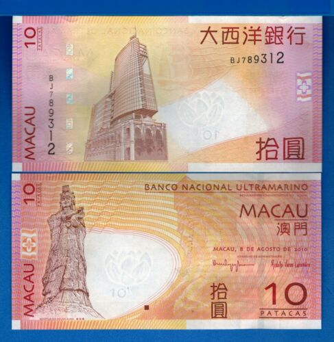 Macau P-80b Ten Patacas Goddess A-Ma Year 2010 Uncirculated Banknote