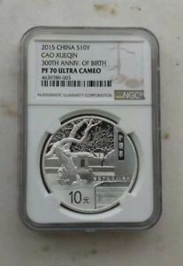 NGC PF70 UC China 2015 Sheep//Goat Silver Colored 1 Oz Coin