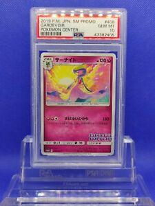 Gardevoir-PSA-10-2019-Pokemon-Center-Japanese-SM-Promo-408-Grand-Prix-Pokemon