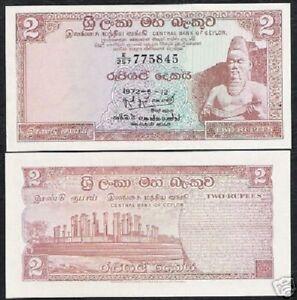 CEYLON 2 RUPEES P72 A 1971 KING PARAKKRAMA CHINZE UNC SRI LANKA MONEY BANK NOTE