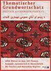 Grundwortschatz Deutsch - Afghanisch / Paschtu 01 von Muska Haqiqat und Noor Nazrabi (2015, Kunststoffeinband)