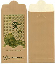 S'pore Ang pow red packet M3 Millennium 3 Golden Ox 2009 1 pc new