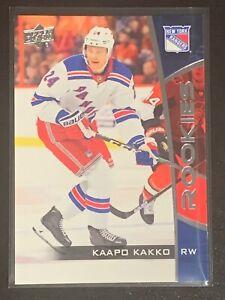 2019-20 Kaapo Kakko Upper Deck NHL ROOKIES RC Card #2 NY Rangers (QTY)