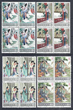 1983 PRC China 1840-1843 & 1844 SS T82 - Western Chamber Opera - MNH Block Set*