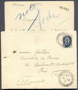 RUSSIA: 1902 Cover from Novorossiysk to Paris  w/Letter Inside