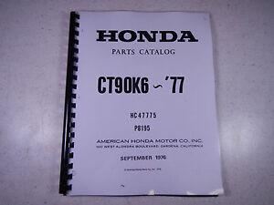 75 77 honda ct90 ct 90 trail k6 parts fiche fish diagram book rh ebay com honda 90 outboard parts diagram