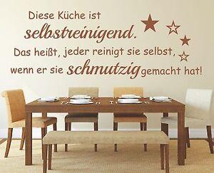 X681 Wandtattoo Spruch / Diese Küche ist selbstreinigend selbst ...