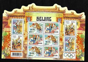 Bloc-Feuillet-2008-N-122-Timbres-France-Beijing-Jeux-Olympiques-d-039-ete-a-Pekin