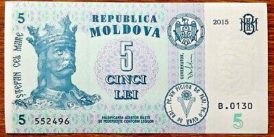 10  LEI   2009 MOLDOVA P 10f  LOT 2 PCS  Uncirculated Banknotes