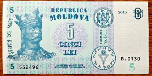 MOLDOVA banknote 5 lei 2015 new type UNC Excellent!