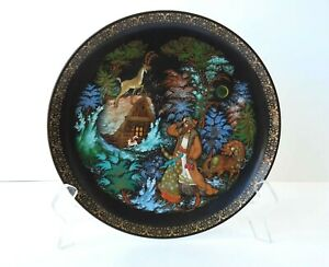 USSR Russian Hand Painted PALEKH Fairy Tale SILVER HOOF Art Collector's Plate