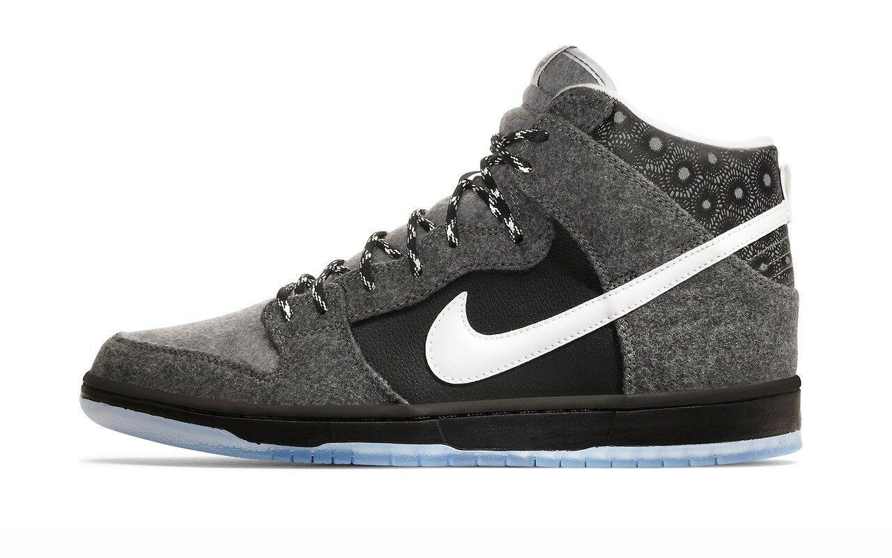 Nike sb x - premier