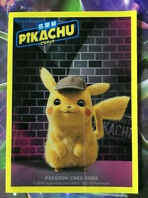New Pokemon Card Game Detective Pikachu Deck Box And Sleeves