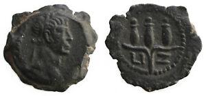 Dichalque jahr 17 Alexandria 97-117 Trajan